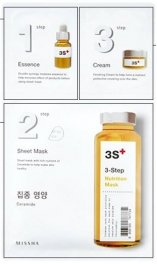 Wholesale MISSHA 3-Step Nutrition Mask 1.5g/25g/1.5g (5 pack)