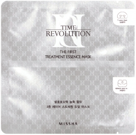 Wholesale MISSHA Time Revolution The First Treatment Essence Mask 33ml (5 pack)