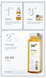 Wholesale MISSHA 3-Step Nutrition Mask 1.5g/25g/1.5g (5 pack)