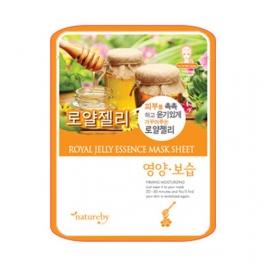 Wholesale 10 pcs Natureby Royal Jelly Essence Mask Sheet