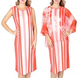 Wholesale T13B Chiffon top and dress set Coral